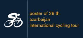 azerbaijan-tour