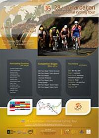 poster-of-azerbaijan-tour