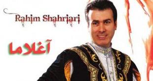 Rahim-shahriari