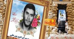 محمد-ابراهيم-پورعلي2