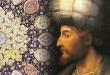 شاه اسماعیل ختائی