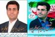 دکتر-کاظم-پور